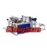 Máy cắt nhiệt KS-XYR-600-01