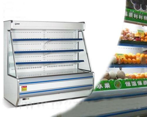 Tủ mát siêu thị 5 tầng 1m5