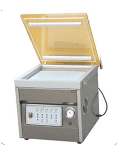 Máy đóng gói hút chân không IC-602