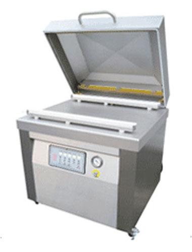 Máy đóng gói hút chân không IC-850