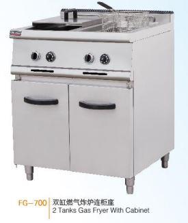 Bếp chiên 2 bồn kèm tủ Wailaan FG-700