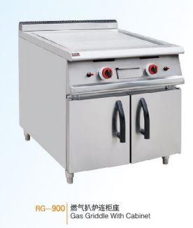Bếp chiên phẳng kèm tủ chạy gas Wailaan RG-900