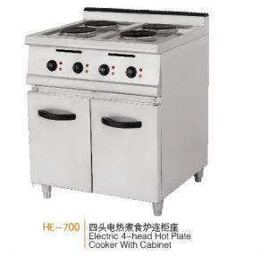 Bếp nấu 4 miệng kèm tủ Wailaan HE-700