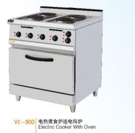 Bếp nấu điện chạy điện kèm tủ Wailaan VE-900