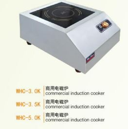 Bếp điện từ Wailaan WHC-3. 0K