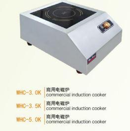 Bếp điện từ Wailaan WHC-5. 0K