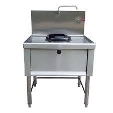 Bếp xào đơn công nghiệp TC BX/1H8