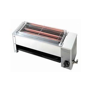 Lò nướng gốm RGB-602SV