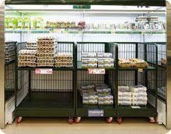Tủ trưng bày siêu thị Carrier A/ AMF-D2520AD